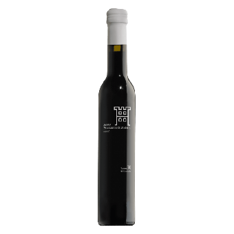 Aceto Balsamico di Modena IGP- Premium 2.0, silber 250 ml Flasche