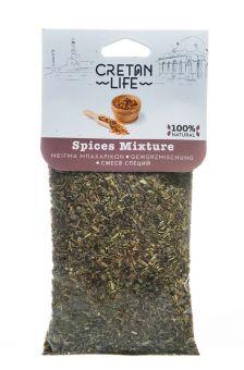 Spice Mixture 50 g im Beutel