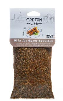 Mix für Gyros Souvlaki 50 g im Beutel